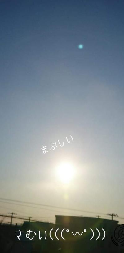 FB_IMG_1577263642887.jpg