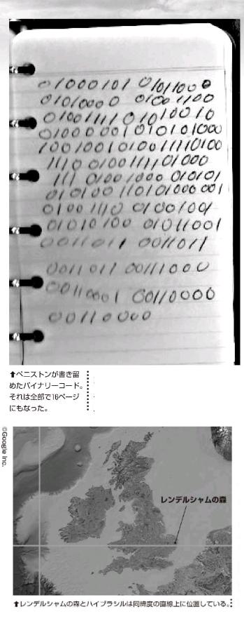 Screenshot_20200430-004842.png