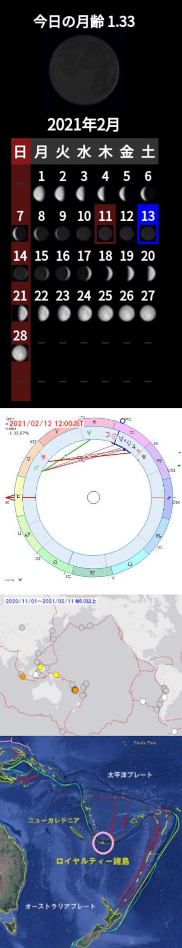 Screenshot_20210210-002859.png